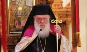 Στο μάθημα των θρησκευτικών αναφέρθηκε και πάλι ο Αρχιεπίσκοπος Ιερώνυμος
