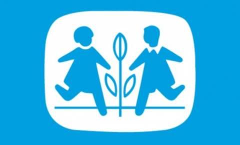 Απόγνωση στα Παιδικά Χωριά SOS για τον ΕΝΦΙΑ ύψους 73.750