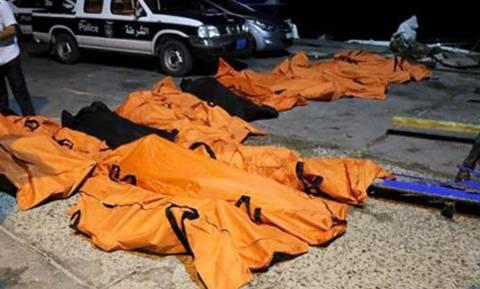 Λιβύη: Εντοπίστηκαν 40 πτώματα στις ακτές της χώρας