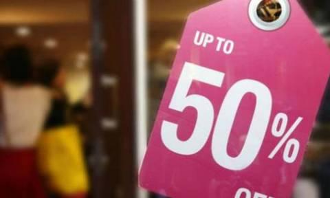 Πότε ξεκινάει το δεκαήμερο εκπτώσεων στα εμπορικά καταστήματα