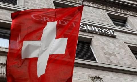Δίνουν ασυλία στους μεγαλοκαταθέτες της Ελβετίας μέχρι το 2018!