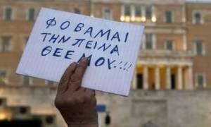 Στοιχεία σοκ για την Ευρώπη που «σβήνει»