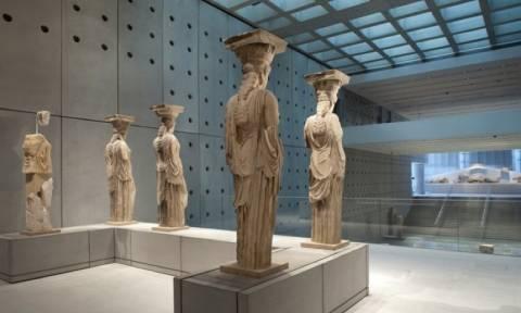 28η Οκτωβρίου: Δωρεάν είσοδος σήμερα στο Μουσείο της Ακρόπολης