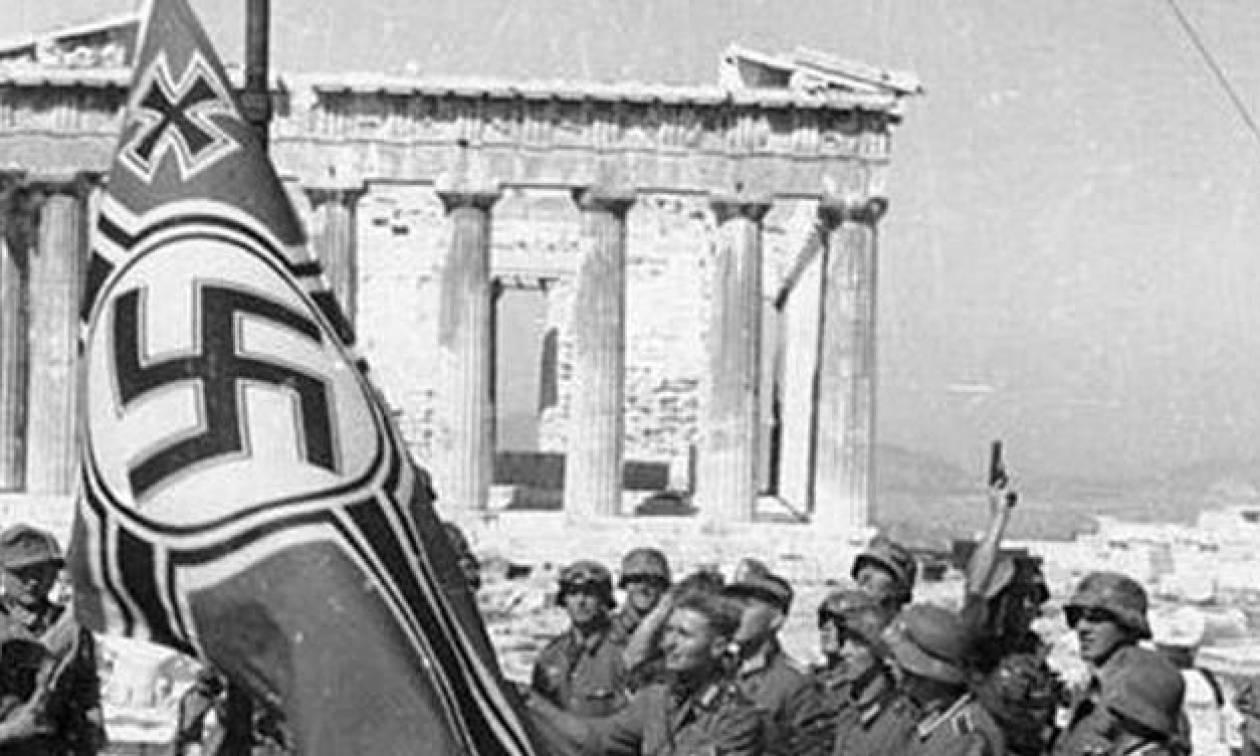 «Η Ελλάδα διατηρεί το δικαίωμα να διεκδικήσει τις γερμανικές επανορθώσεις»