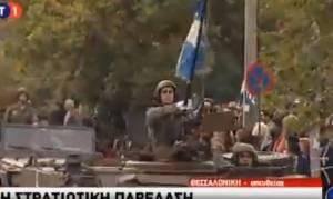 Γυναίκες στα άρματα – Δείτε τις κυρίες που τρέλαναν τη Θεσσαλονίκη (video)