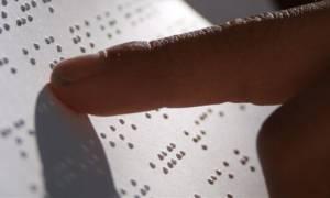 Καλλιτέχνης δημιούργησε πορνό για τυφλούς! (photos)