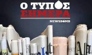 Εφημερίδες: Διαβάστε τα σημερινά (29/10/2015) πρωτοσέλιδα