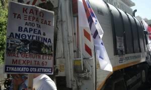 Έληξε η κατάληψη στο Γενικό Λογιστήριο του Κράτους από την ΠΟΕ - ΟΤΑ