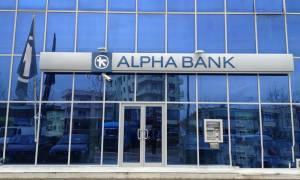 Δημόσια προσφορά από Alpha Bank για ομολογιακούς τίτλους