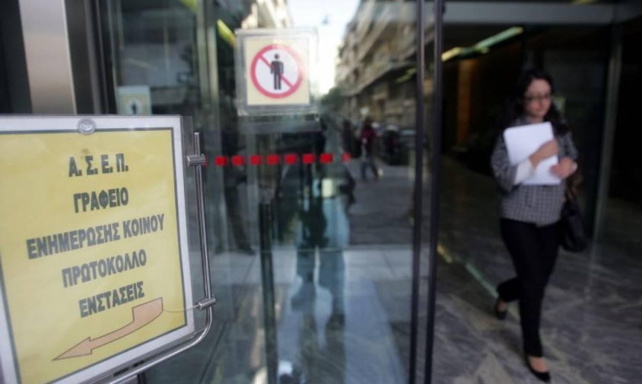 Από σήμερα η επικαιροποίηση στοιχείων αδιόριστων του ΑΣΕΠ για τις νέες προσλήψεις