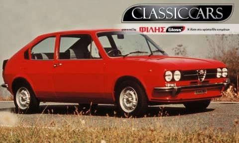 Αφιέρωμα στο Κλασικό Αυτοκίνητο ΦΙΛΗΣGLASS Vol 10: Alfa Romeo Alfasud 1973 (photos)