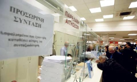 Ολοκληρώθηκε η συνεδρίαση της ΠΓ του ΣΥΡΙΖΑ για το ασφαλιστικό