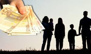 Οικογενειακά επιδόματα: Πότε θα καταβληθούν
