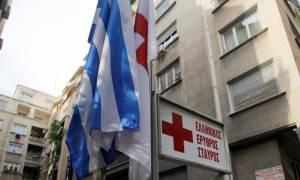 Ποιοι επιχειρούν με... πραξικόπημα να καταλάβουν τη διοίκηση του Ερυθρού Σταυρού;