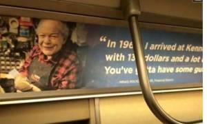 Τι δουλειά έχει ένας Κρητικός στο μετρό της Νέας Υόρκης (photo)