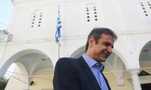 Κυρ. Μητσοτάκης: Είμαι περήφανος για το επίθετό μου