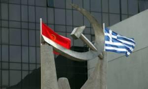 ΚΚΕ: Η κυβέρνηση καλεί τον λαό να σηκώσει τα βάρη των τραπεζών