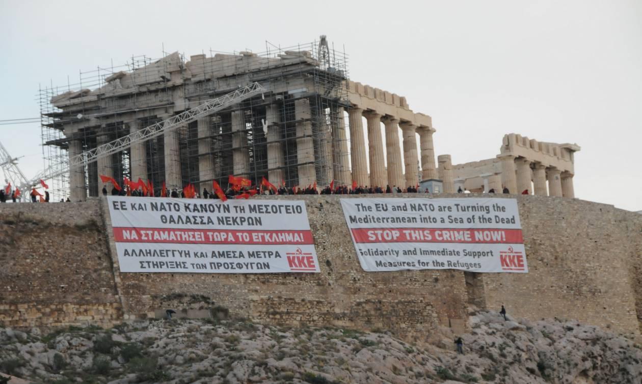 Μέλη του ΚΚΕ σήκωσαν πανό στην Ακρόπολη για τους πρόσφυγες
