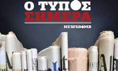 Εφημερίδες: Διαβάστε τα σημερινά (31/10/2015) πρωτοσέλιδα