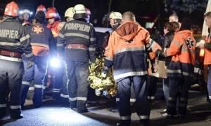 Ρουμανία: 27 νεκροί και 162 τραυματίες από πυρκαγιά και έκρηξη σε κλαμπ του Βουκουρεστίου (pics)