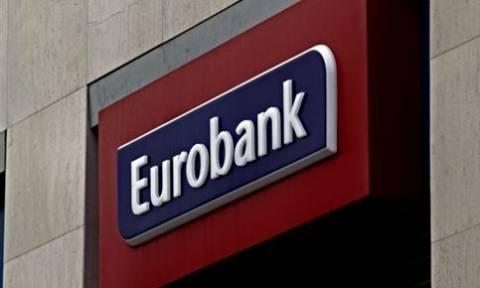 Eurobank: H Τράπεζα παρέμεινε ανθεκτική κεφαλαιακά