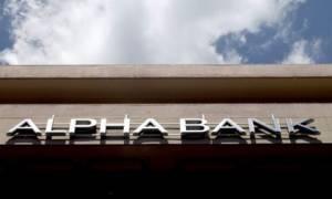 Alpha Bank: Ικανοποίηση για τα αποτελέσματα των stress tests