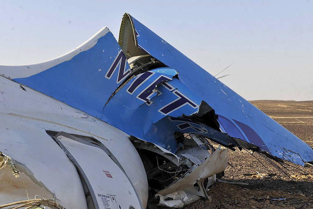 Συντριβή αεροσκάφους: Οι πρώτες φωτογραφίες από τον τόπο της τραγωδίας