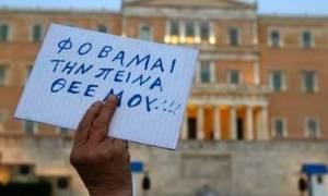 Χιονοστιβάδα χρεών πνίγει την ελληνική οικονομία