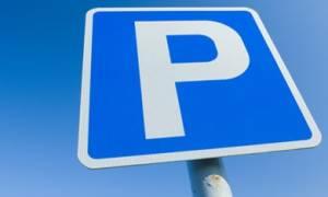 Το απίστευτο παρκάρισμα στην Ξάνθη που προκάλεσε χαμό στο Facebook (photo)