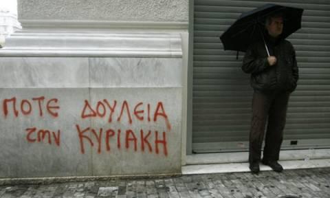 Θεσσαλονίκη: Συγκέντρωση διαμαρτυρίας για την κυριακάτικη λειτουργία των καταστηματων