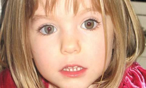 Βρέθηκε ο φονιάς της μικρής Μαντλίν;