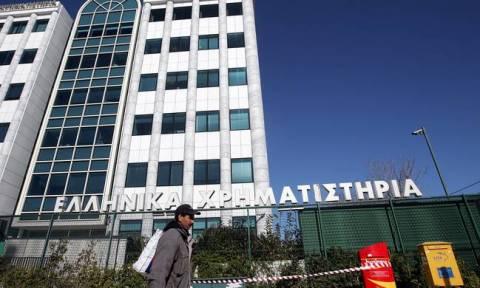 Χρηματιστήριο Αθηνών: Η ανακοίνωση των stress tests φέρνει... άνοδο και ηρεμία