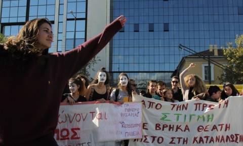 Μαθητικό συλλαλητήριο πραγματοποιείται στην Αθήνα - Κλειστή η Πανεπιστημίου