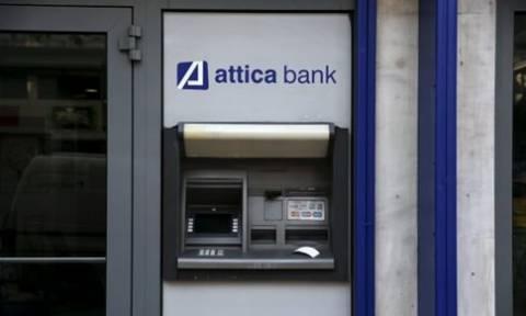 Attica Bank: Αναληθή και παραπλανητικά τα περί καθεστώτος εκκαθάρισης