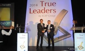 Για 2η χρονιά, η ΧΗΤΟΣ ΑΒΕΕ,  στους True Leaders για το 2014!