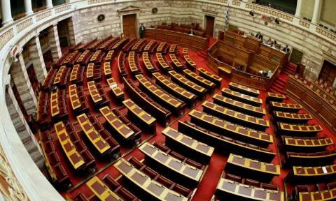 Βουλή: Αλλάζουν όλα στα πόθεν έσχες