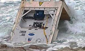Ταυτοποιήθηκε το πλοίο που βρέθηκε ναυαγισμένο στις Μπαχάμες