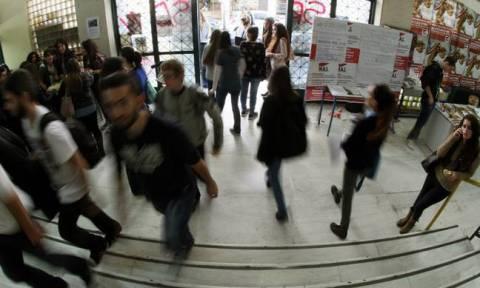 Μετεγγραφές φοιτητών: Ξεκίνησαν οι αιτήσεις – Ποια είναι τα κριτήρια