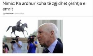 Νίμιτς για Σκοπιανό:  «Ονομασία που θα περιέχει το  όνομα Μακεδονία»