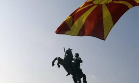 Νέα πρόκληση Σκοπιανών: Εδωσαν το όνομα του Μ. Αλεξάνδρου σε μουσείο