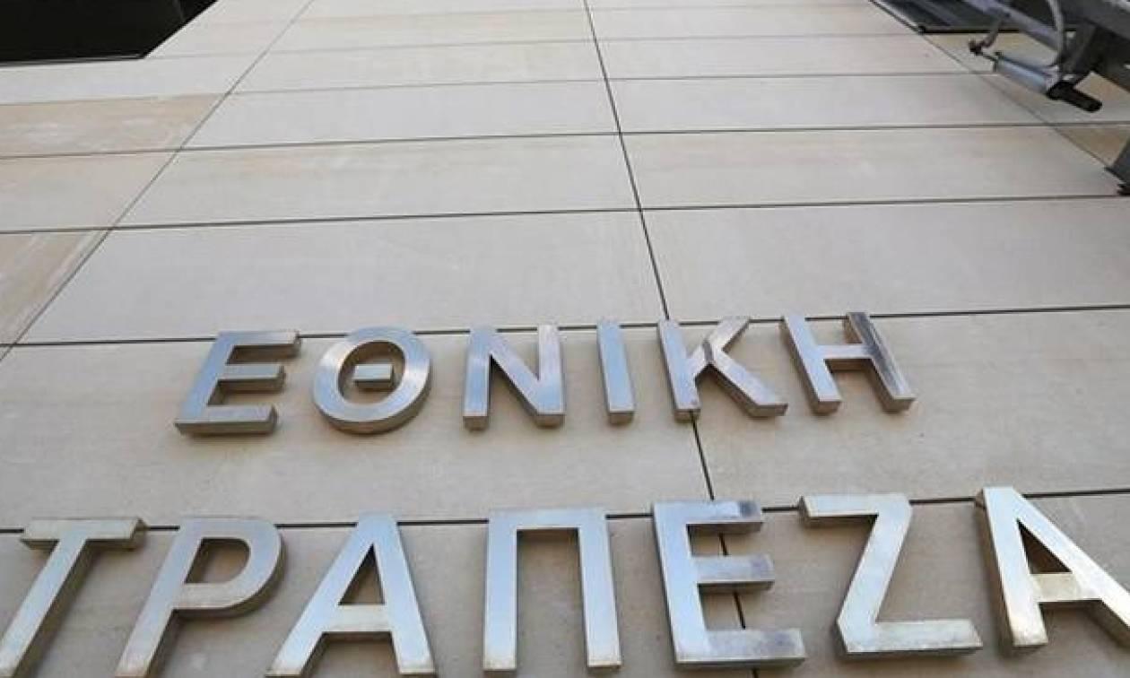 Η Εθνική Τράπεζα πουλά το 100% της τουρκικής Finansbank