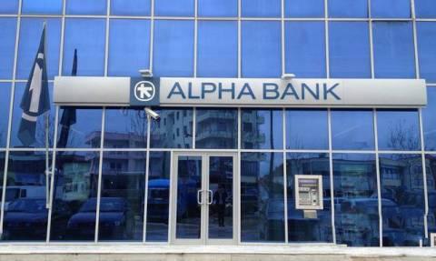 Αυξήσεις κεφαλαίου ανακοίνωσαν Πειραιώς και Αlpha