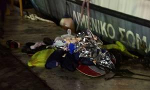 Δύο ακόμα παιδιά νεκρά στο Αιγαίο - Νέο ναυάγιο στη θάλασσα της Λέσβου