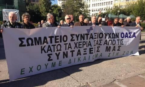 Συγκέντρωση διαμαρτυρίας συνταξιούχων στο κέντρο της Αθήνας