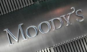 Moody's: Δεν έχει περάσει ο κίνδυνος του Grexit