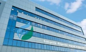 ΕΠΑ Αττικής: Επίδομα θέρμανσης και στους καταναλωτές φυσικού αερίου