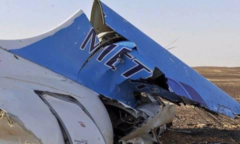 Βρετανική κυβέρνηση:  Το μοιραίο Airbus ίσως καταρρίφθηκε από βόμβα