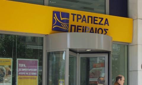 Τρ. Πειραιώς: ΓΣ για αύξηση μετοχικού κεφαλαίου ύψους έως και 4,9 δισ.ευρώ