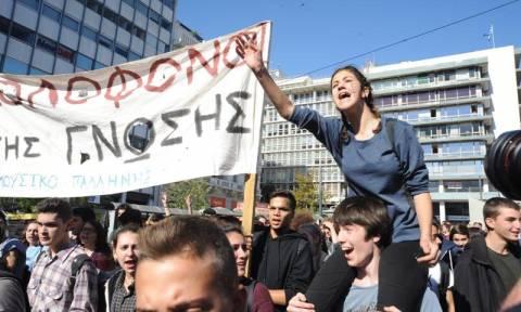 Νέο μαθητικό συλλαλητήριο το μεσημέρι στα Προπύλαια