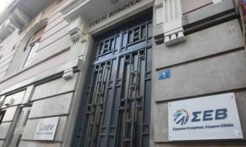 ΣΕΒ: Επιδείνωση του επιχειρηματικού περιβάλλοντος στην Ελλάδα